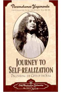 Journey to Self Realization Discovering Then Gifts of the Soul