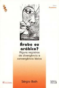 Arabe Ou Arabico?