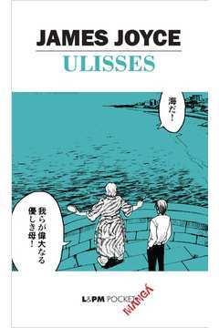 Ulisses - Série Mangás