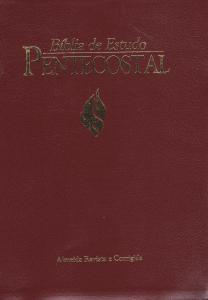 BIBLIA DE ESTUDO PENTECOSTAL - GRANDE - LX - (VINH