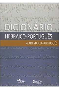 Dicionario Hebraico Portugues e Aramaico Portugues