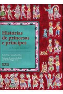 HISTORIAS DE PRINCESAS E PRINCIPES, E DE SAPOS TAMBEM