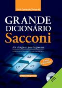 Grande Dicionário Sacconi da Língua Portuguesa