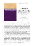 Direito Disciplinar: Temas Substantivos e Processuais