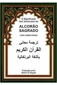 ALCORAO SAGRADO - NOVA EDICAO