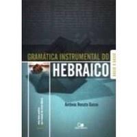 Gramatica Instrumental do Hebraico Passo a Passo